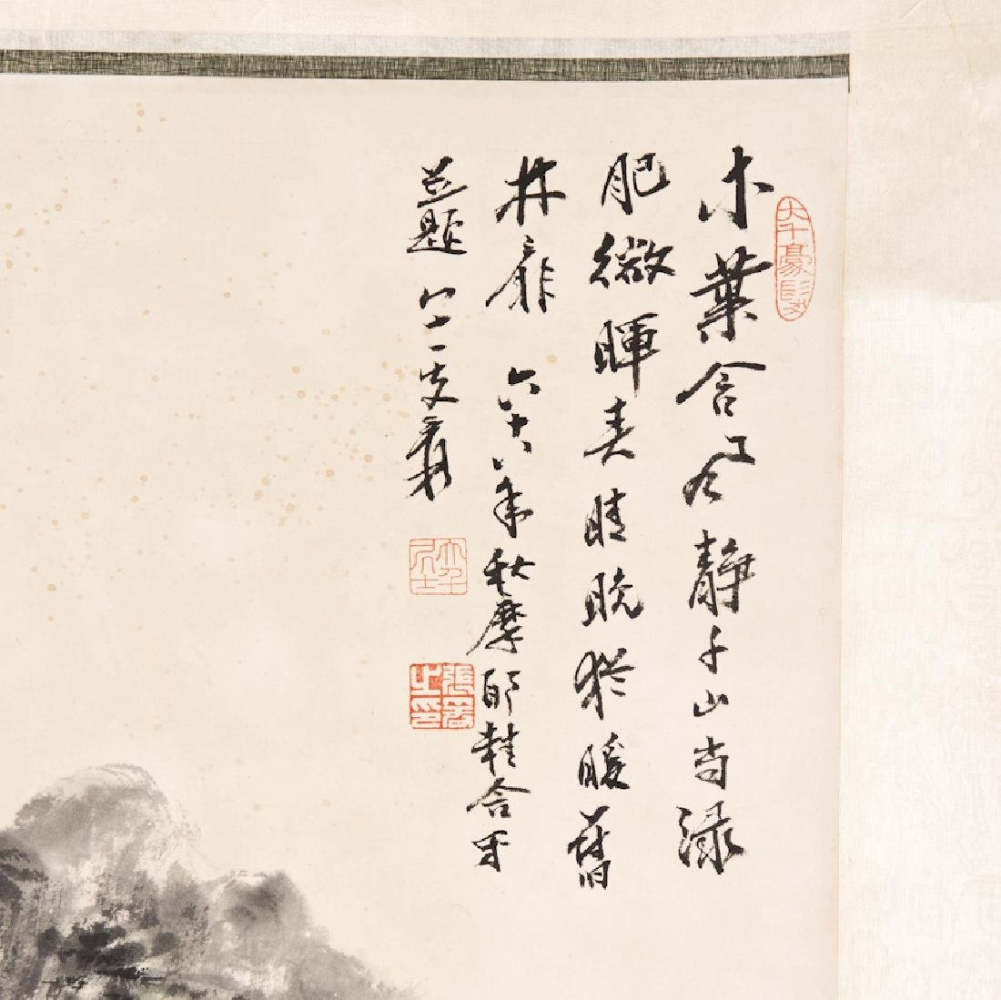 A Chinese Painting of a Scholar and Landscape - 3