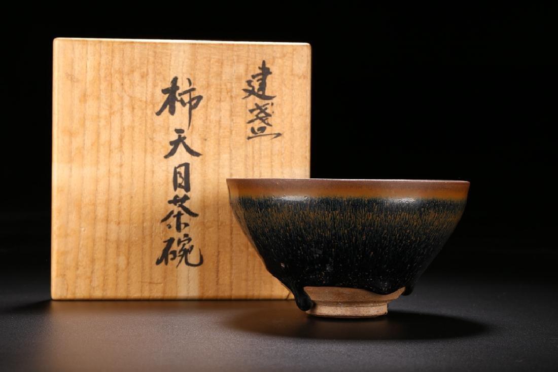 A CHINESE JIAN YAO TEA BOWL