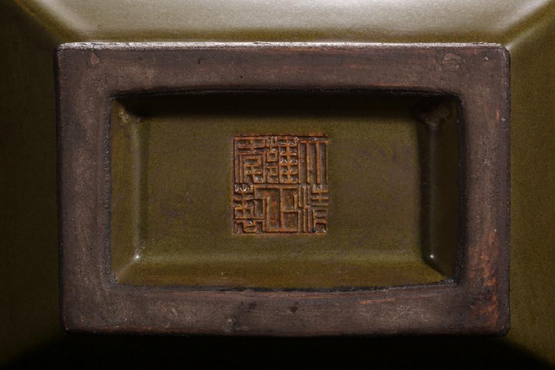 A TEA-DUST-GLAZED HU FORM VASE - 8