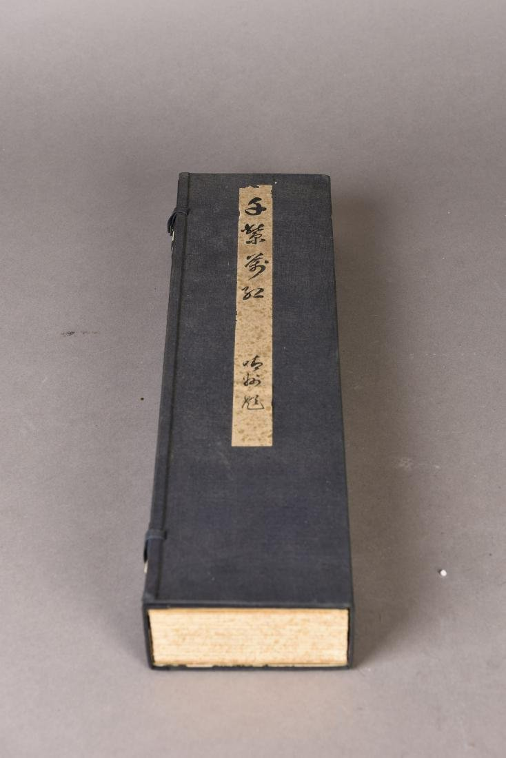 A CHINESE PAINTING ALBUM