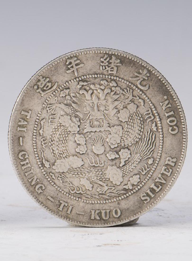 1908 CHINA CHIHLI COIN