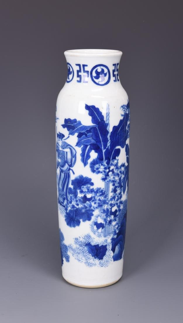 A BLUE AND WHITE PORCELAIN BRUSH POT - 2