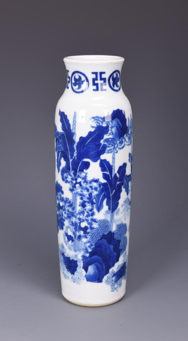 A BLUE AND WHITE PORCELAIN BRUSH POT - 3