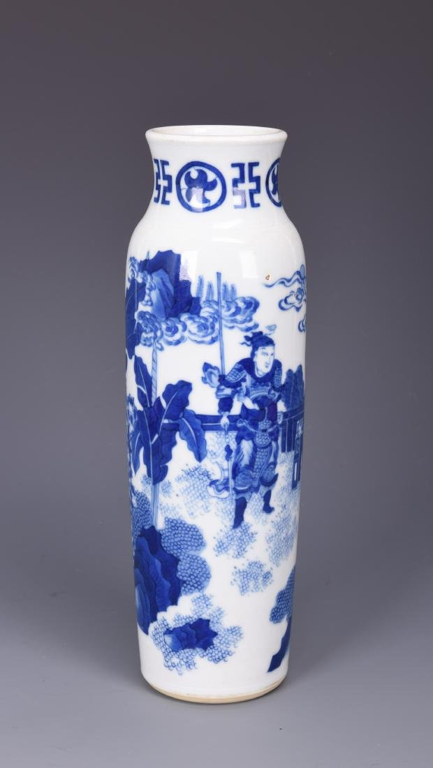 A BLUE AND WHITE PORCELAIN BRUSH POT - 4