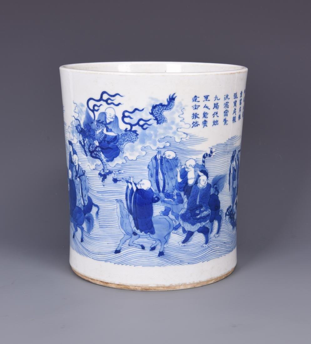 A BLUE AND WHITE PORCELAIN BRUSH POT