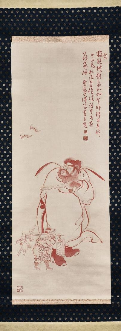 A CHINESE SCROLL PAINTING OF FIGURE
