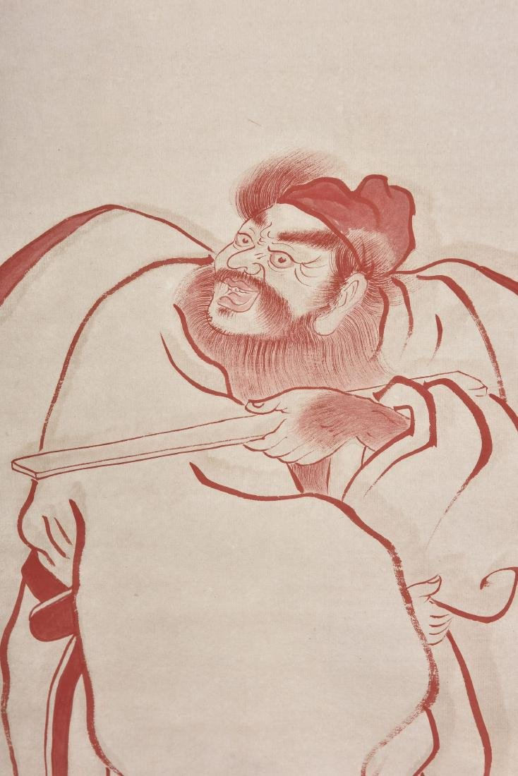 A CHINESE SCROLL PAINTING OF FIGURE - 4