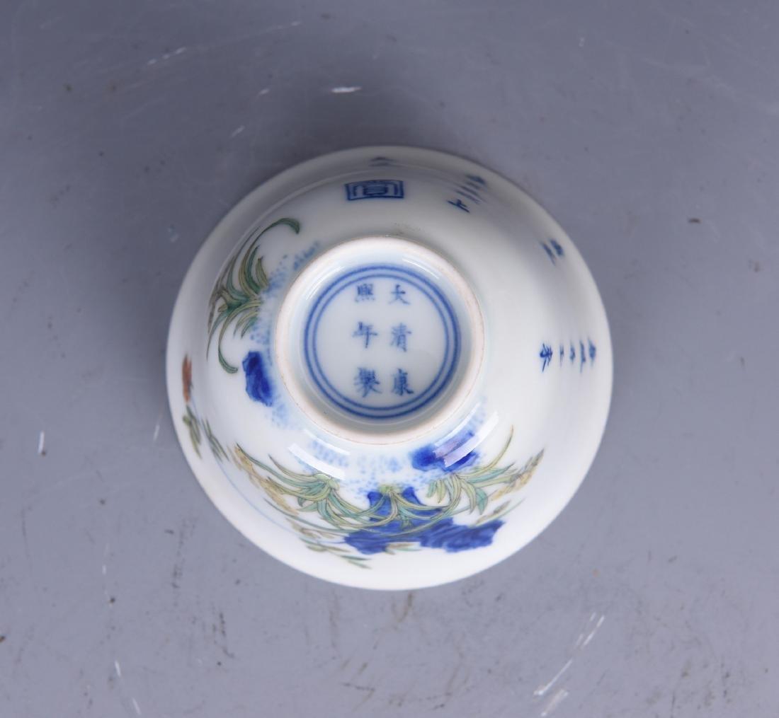 A WUCAI PORCELAIN CUP - 10