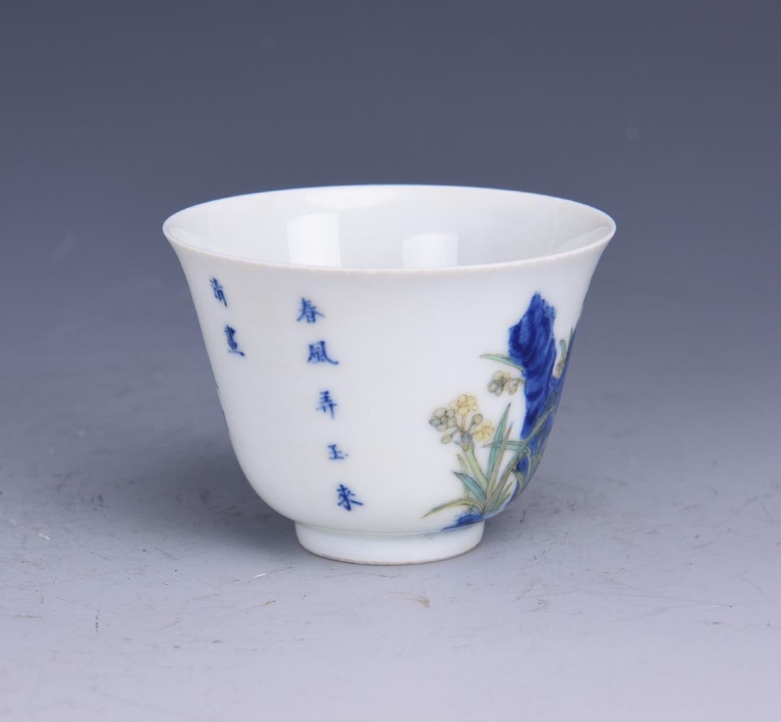 A WUCAI PORCELAIN CUP - 4