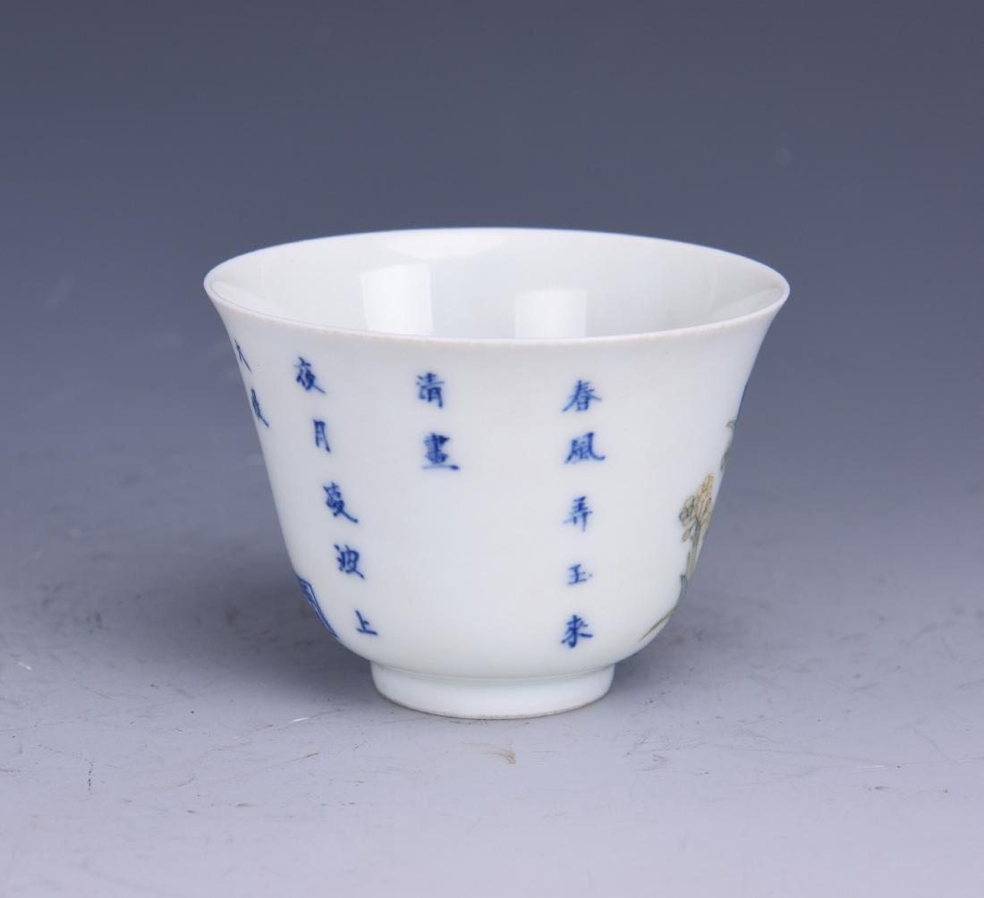 A WUCAI PORCELAIN CUP - 5