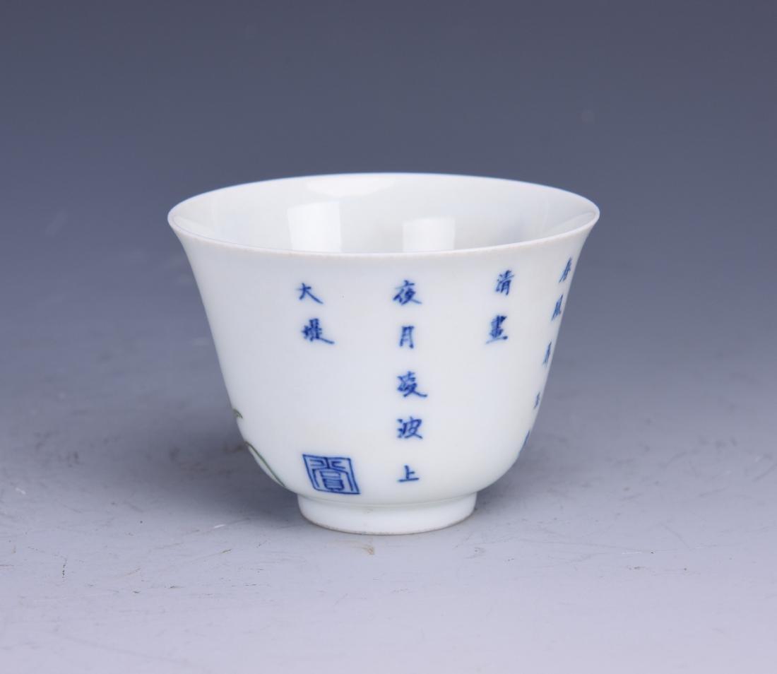 A WUCAI PORCELAIN CUP - 6