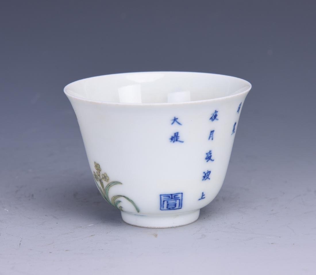 A WUCAI PORCELAIN CUP - 7