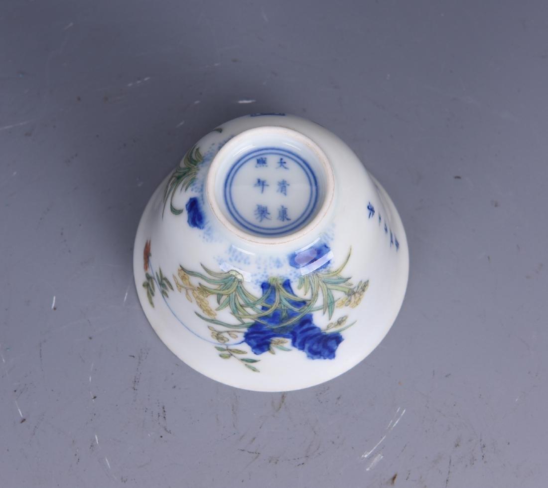 A WUCAI PORCELAIN CUP - 9