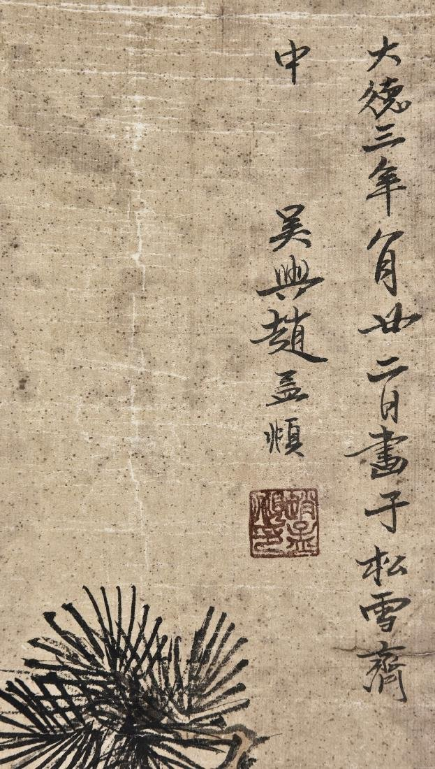 A CHINESE SCROLL PAINTING OF FIGURES - 2