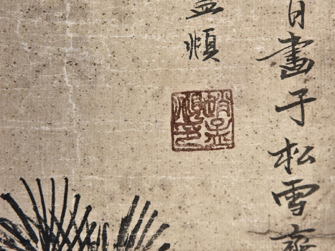 A CHINESE SCROLL PAINTING OF FIGURES - 3