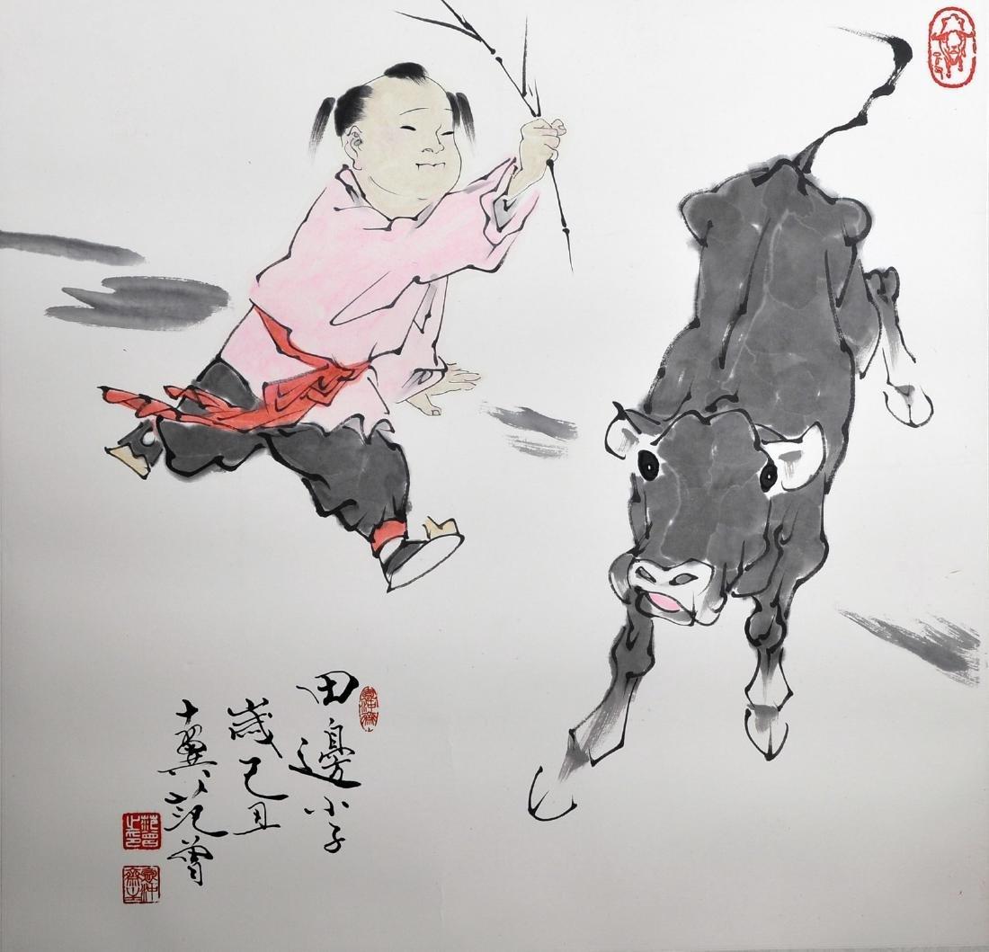 FAN ZENG (ATTRIBUTED TO, 1938-), BOY