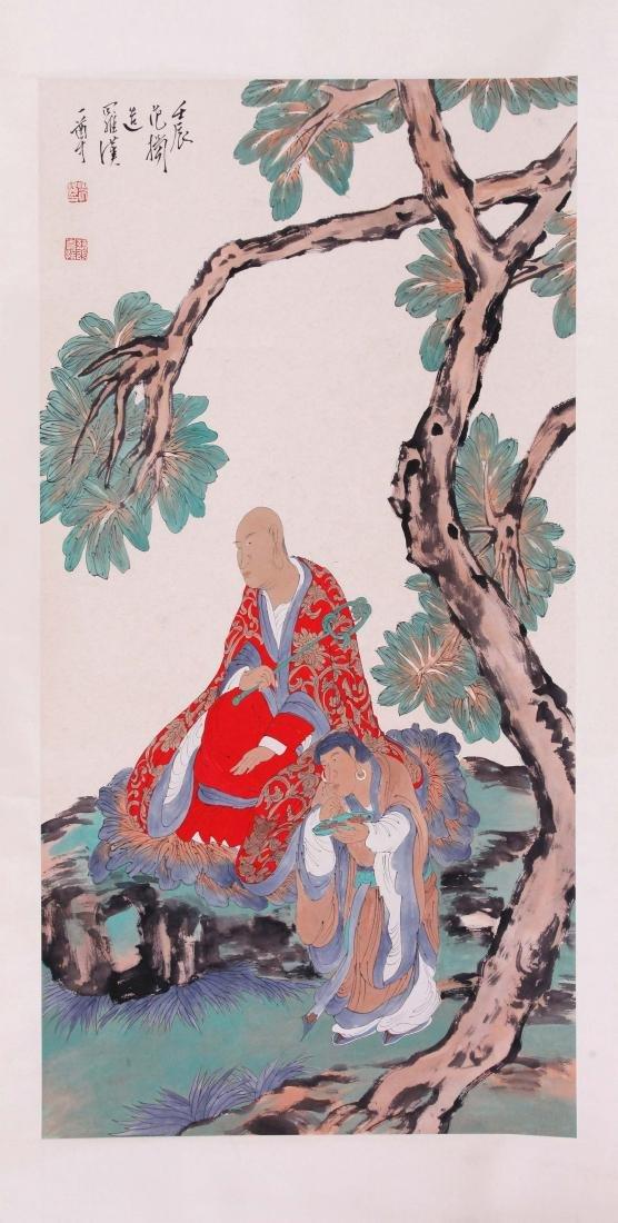 FAN YANG ( 1966-), LUOHAN