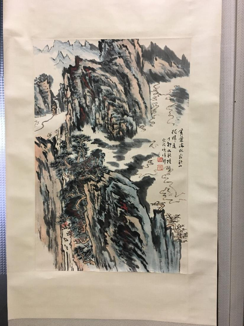 LU YANSHAO (1909-1993, ATTRIBUTED TO), LANDSCAPE