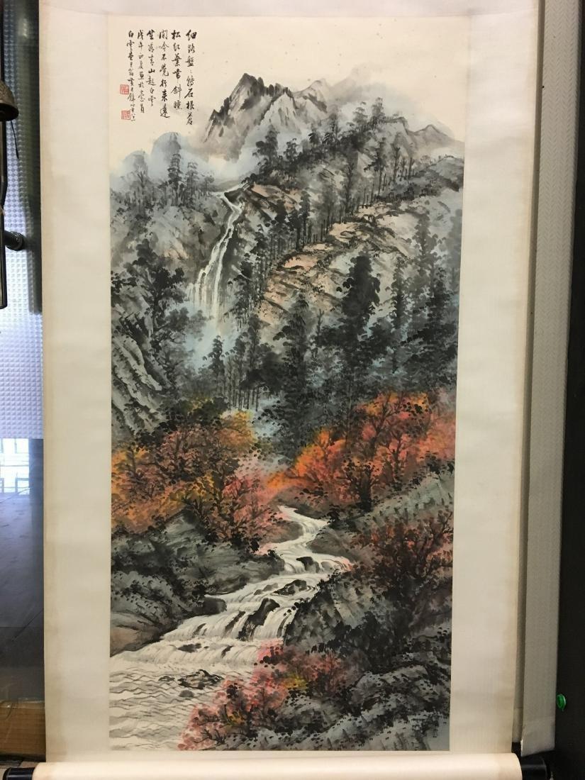 HUANG JUNBI (1898-1991, ATTRIBUTED TO), LANDSCAPE