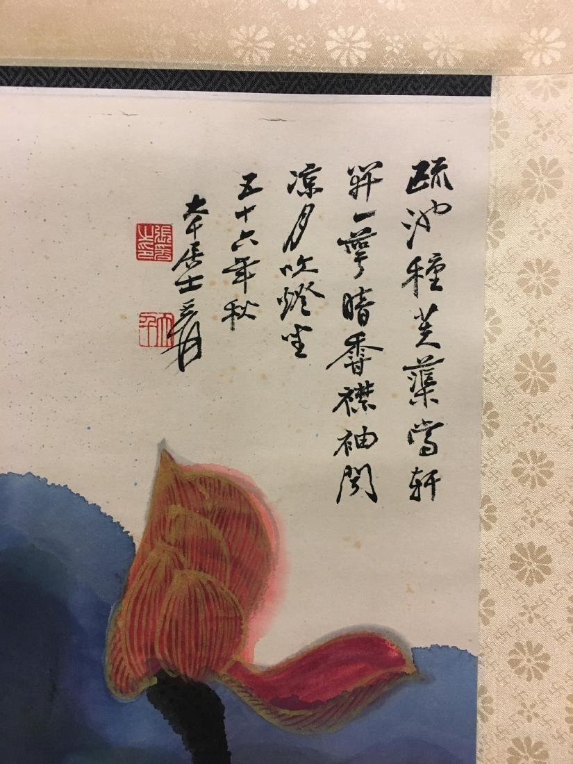 ZHANG DAQIAN (1899-1983, ATTRIBUTED TO), LOTUS - 2