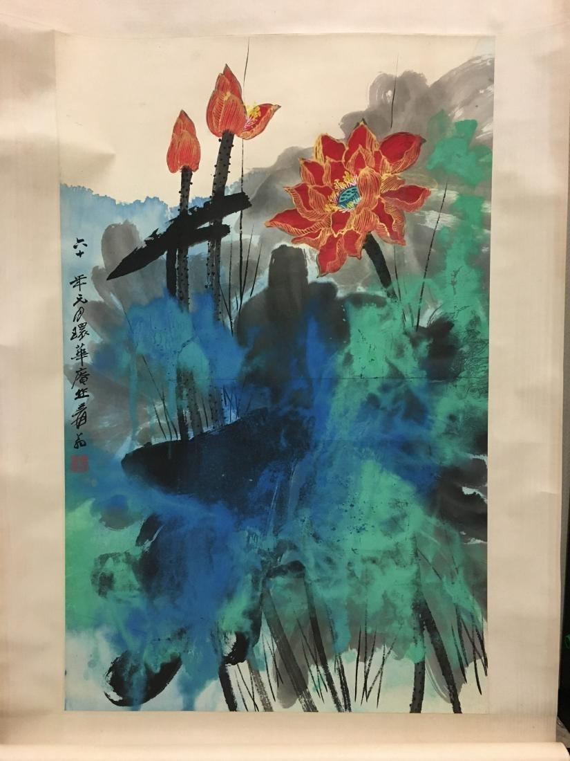 ZHANG DAQIAN (1899-1983, ATTRIBUTED TO), LOTUS
