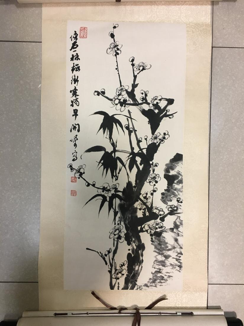 LU YANSHAO (1909-1993, ATTRIBUTED TO), PLUM