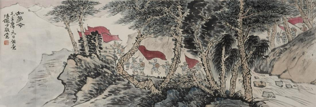 LU YANSHAO (1909-1993, ATTRIBUTED TO), RED ARMY