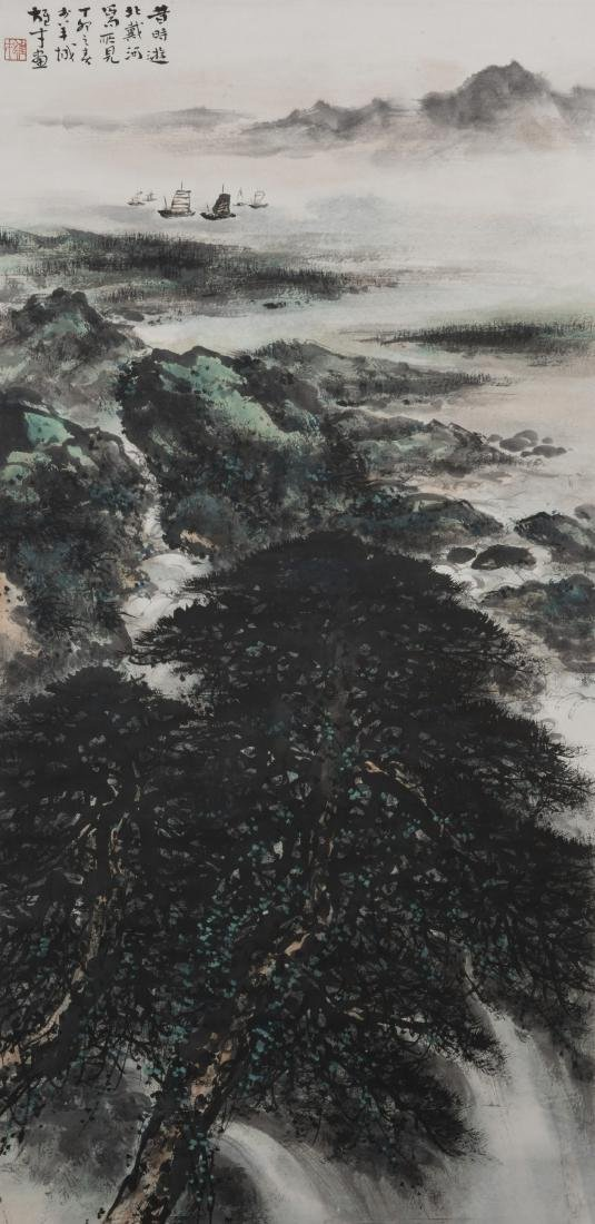 LI XIONGCAI (1909-1993, ATTRIBUTED TO), LANDSCAPE