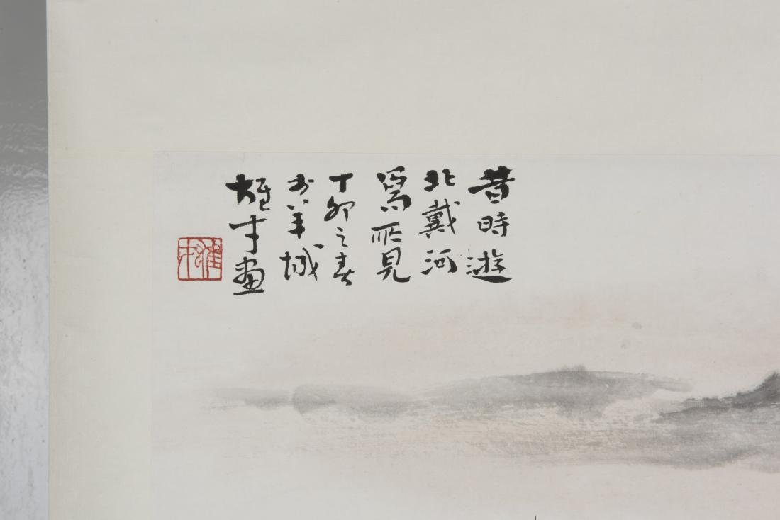 LI XIONGCAI (1909-1993, ATTRIBUTED TO), LANDSCAPE - 3