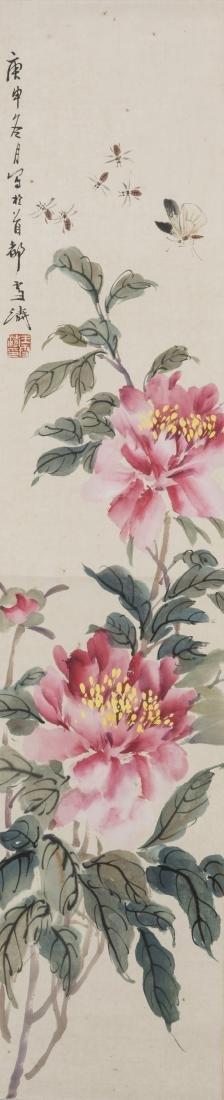 WANG XUETAO (1903-1982, ATTRIBUTED TO), FLOWER AND