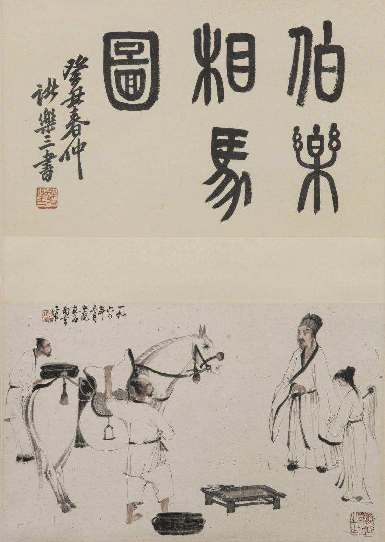 FU BAOSHI (1904-1965, ATTRIBUTED TO), HORSE