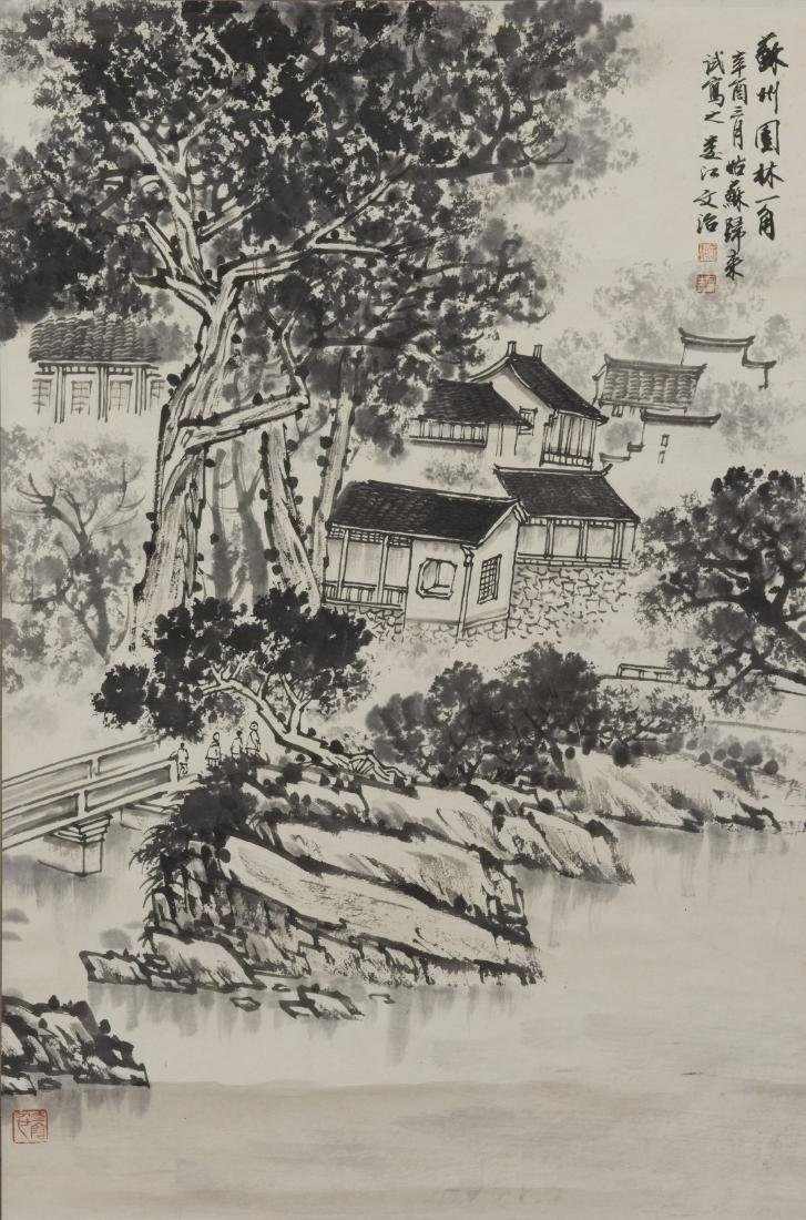 SONG WENZHI (1966-, ATTRIBUTED TO), LANDSCAPE