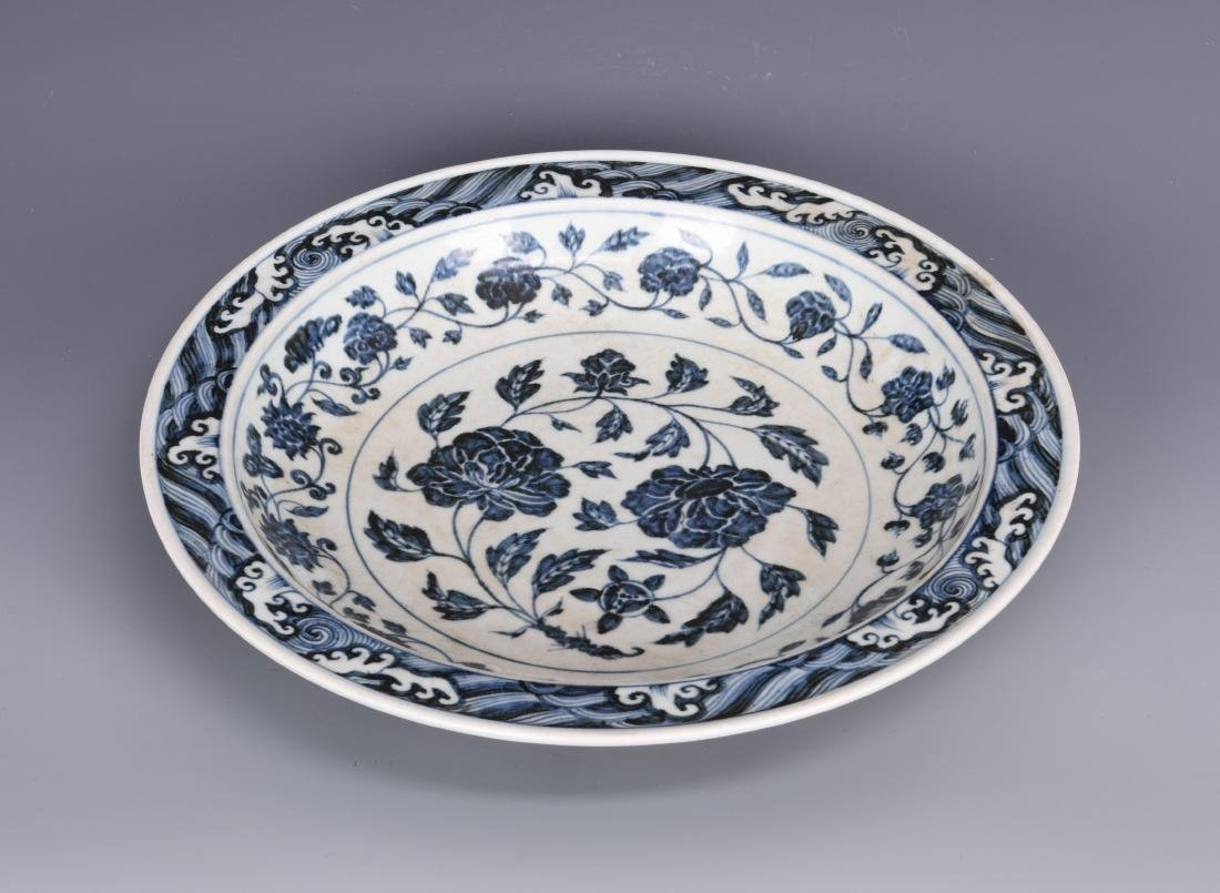 A BLUE AND WHITE 'LOTUS' DISH, YONGLE OR XUANDE PERIOD