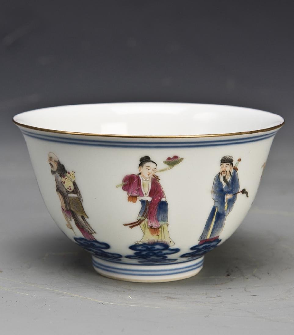 A Porcelain Bowl of the Eight Immortals