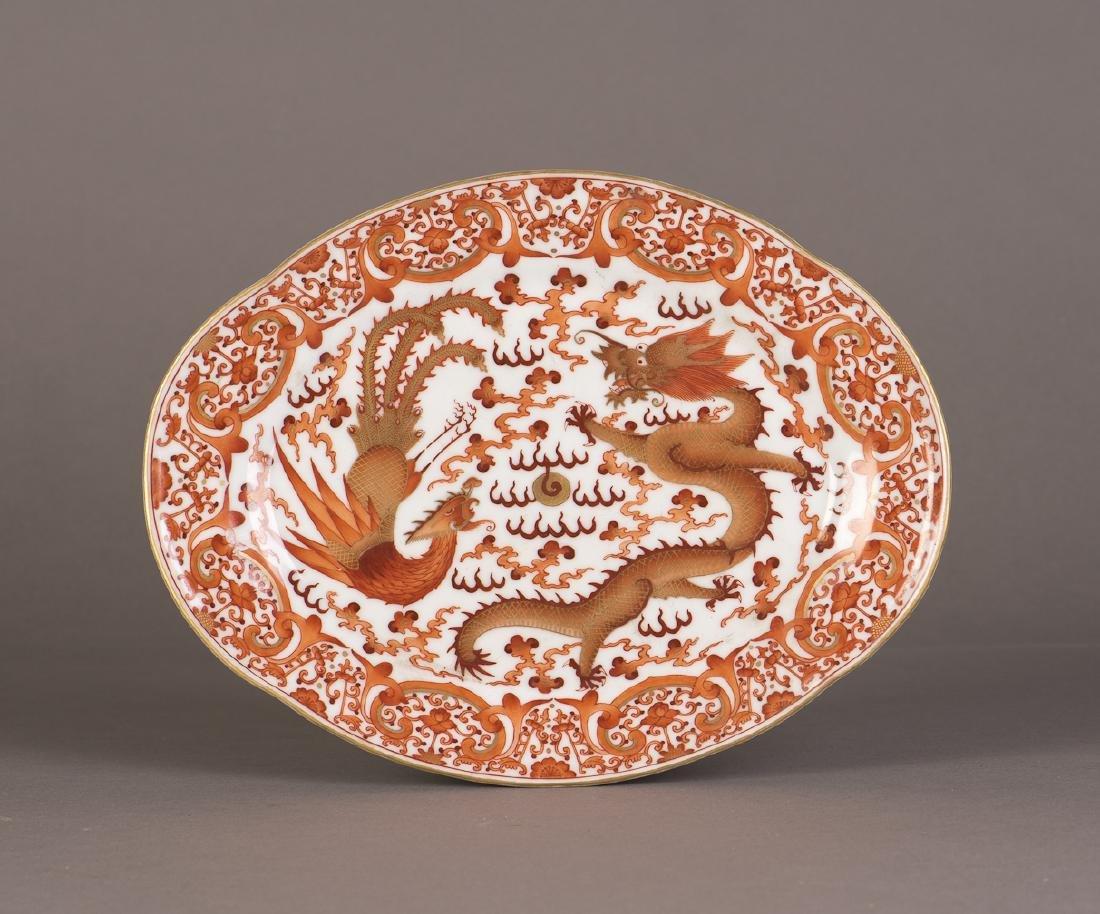 A CHINESE OVAL PORCELAIN PLATE