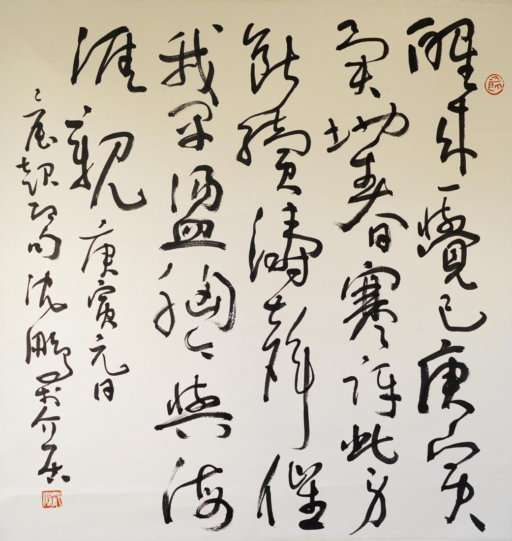 A CHINESE CALLIGRAPHY IN CURSIVE SCRIPT