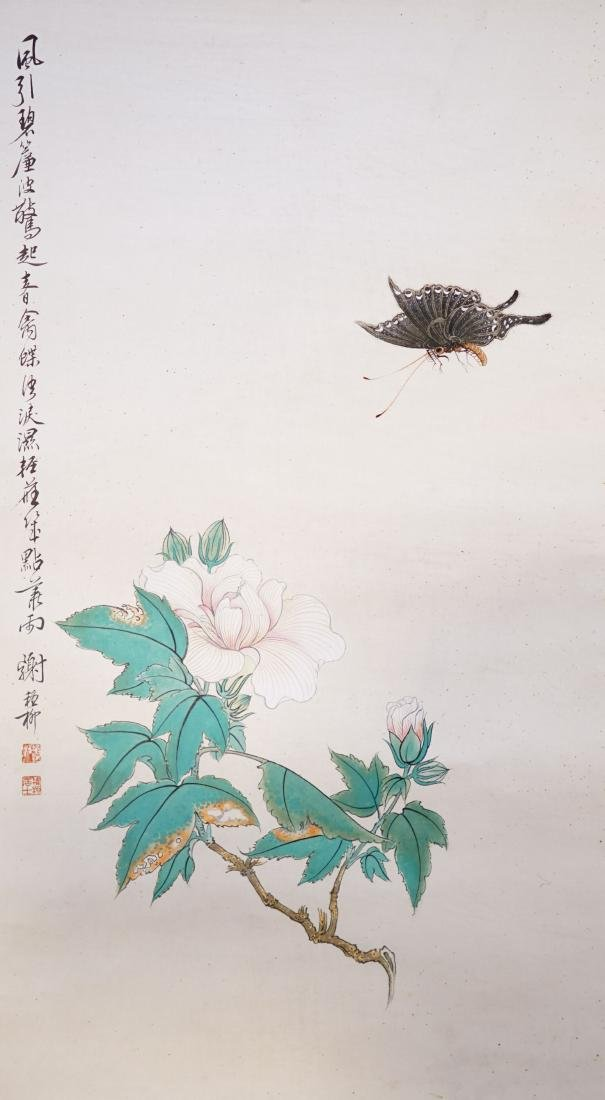 A CHINESE SCROLL PAINTING OF FLOWER AND BUTTERFLY