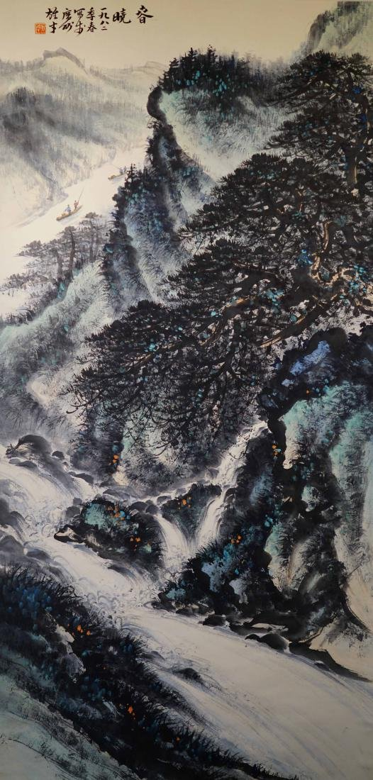 A CHINESE SCROLL PAINTING OF LANDSCAPE
