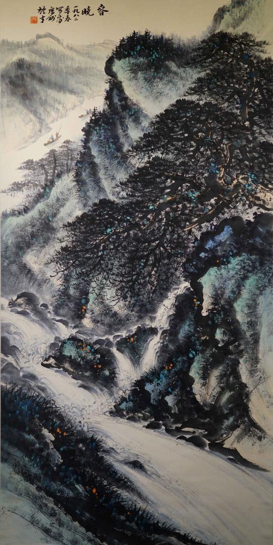 A CHINESE SCROLL PAINTING OF LANDSCAPE - 3