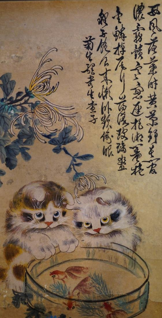 A SET OF FOUR CHINESE PAINTINGS OF LANDSCAPE AND