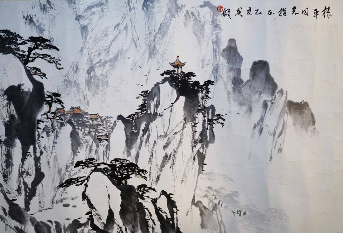 A SET OF FOUR CHINESE PAINTINGS OF LANDSCAPE AND - 6