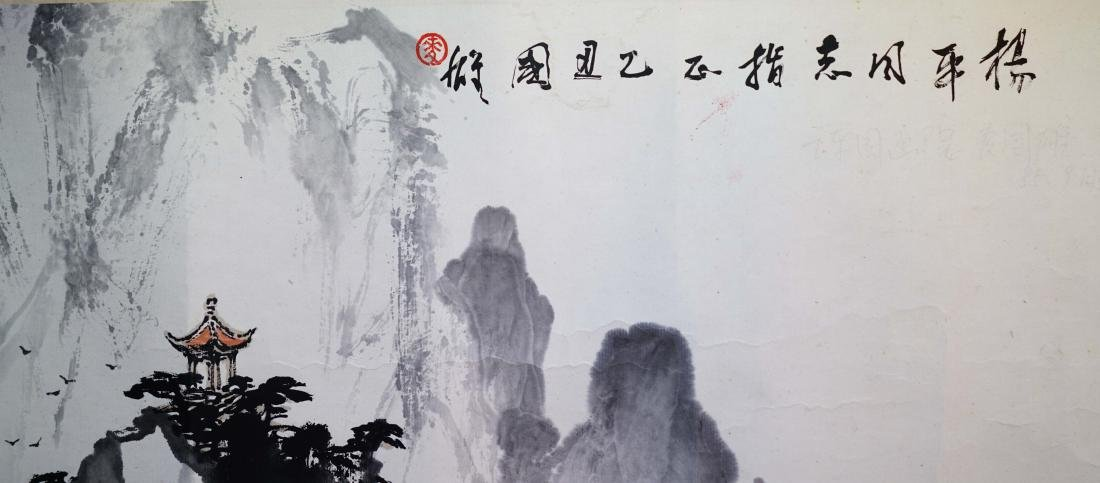 A SET OF FOUR CHINESE PAINTINGS OF LANDSCAPE AND - 7