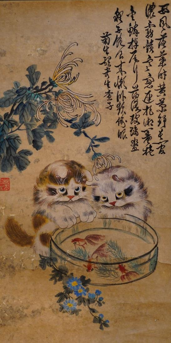 A SET OF FOUR CHINESE PAINTINGS OF LANDSCAPE AND - 8