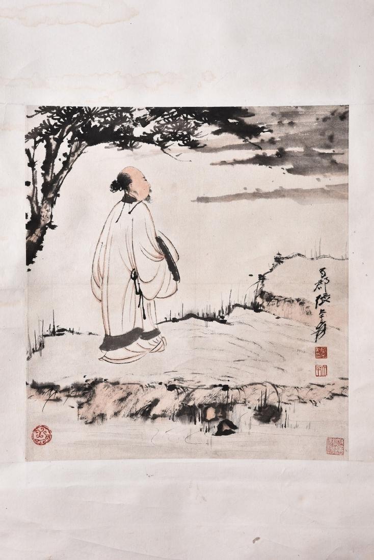 ZHANG DAQIAN (ATTRIBUTED TO, 1899-1983), SCHOLAR
