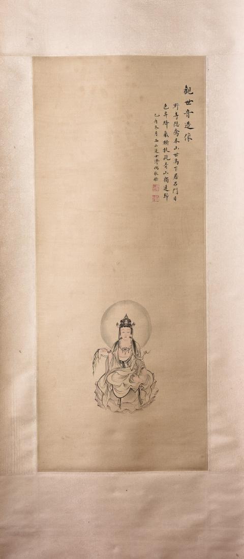 PU RU (ATTRIBUTED TO, 1896-1963), GUAN YIN