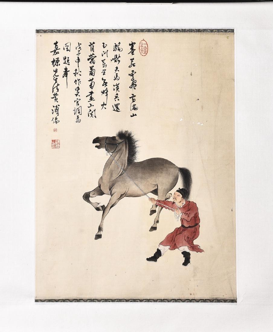 PU RU (ATTRIBUTED TO, 1896-1963), HORSE TRAINING