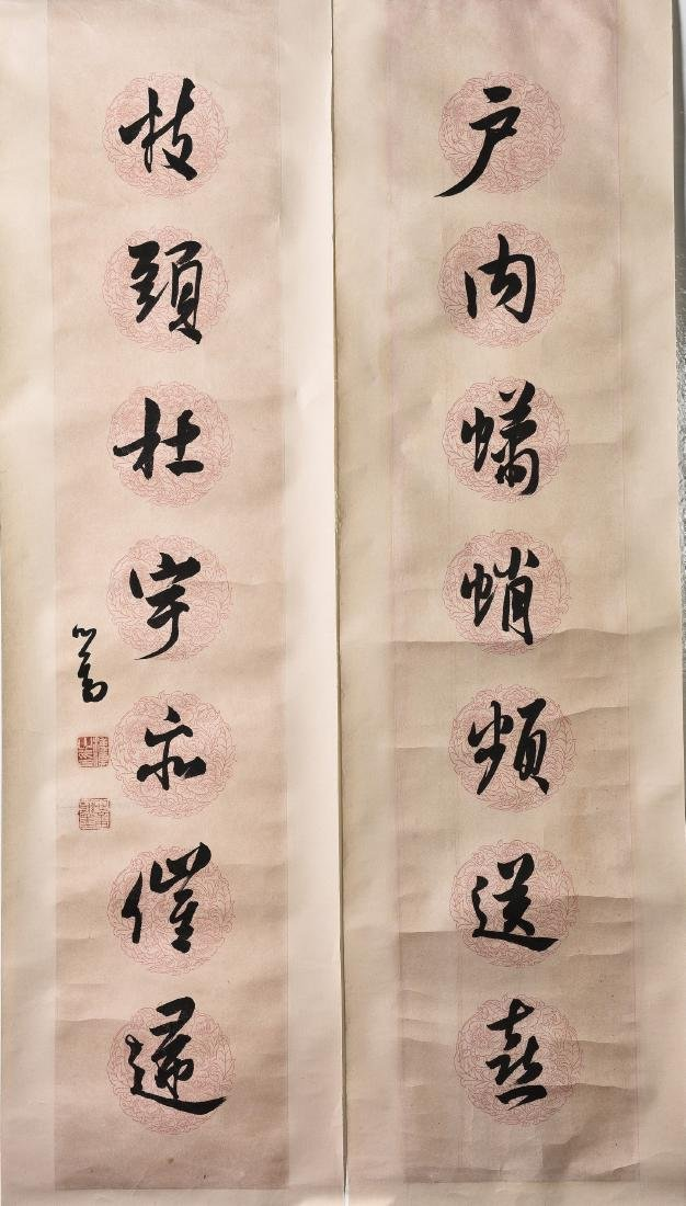 PU RU (ATTRIBUTED TO, 1896-1963), CALLIGRAPHY COUPLET