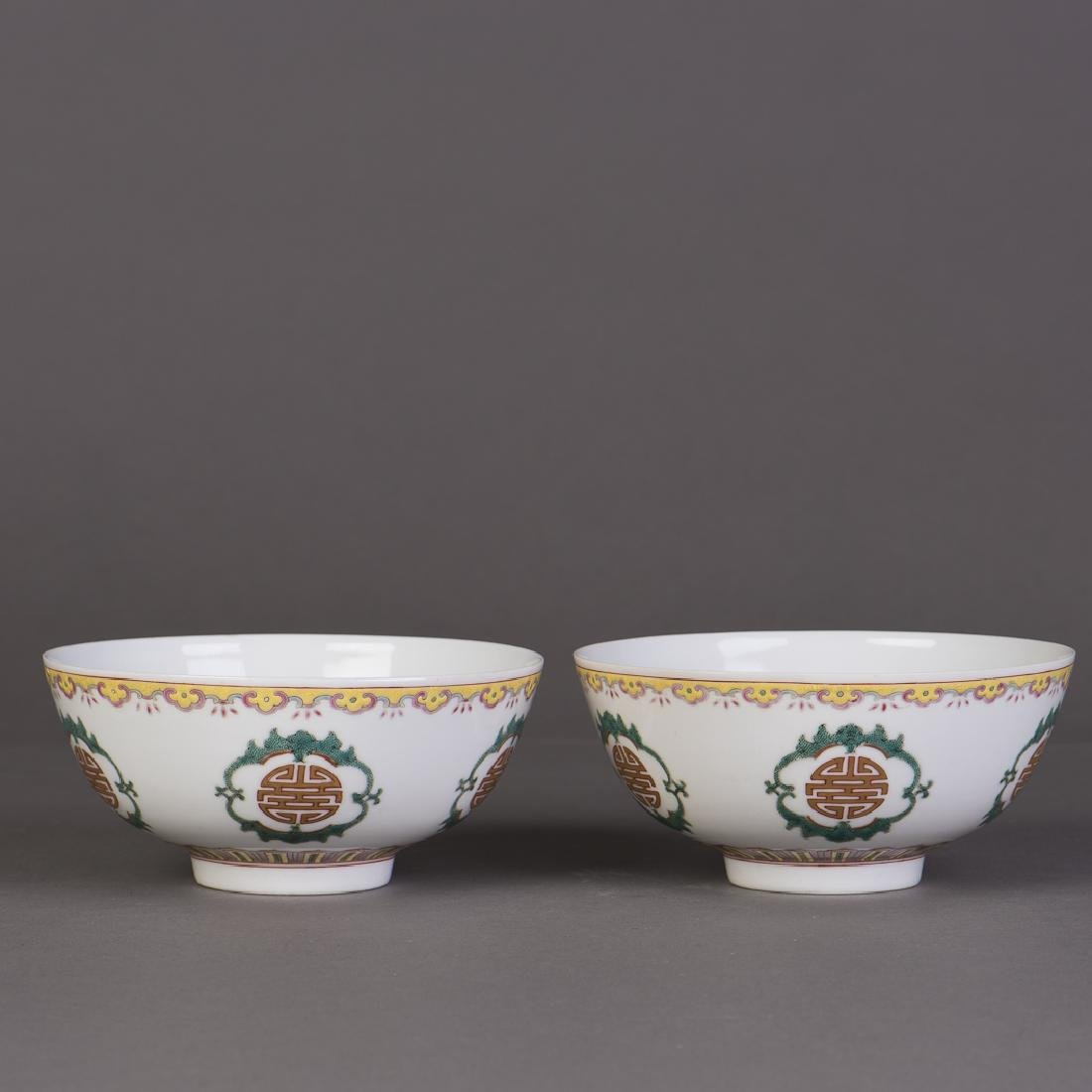 A PAIR OF FAMILLE ROSE WUSHOU PORCELAIN BOWLS