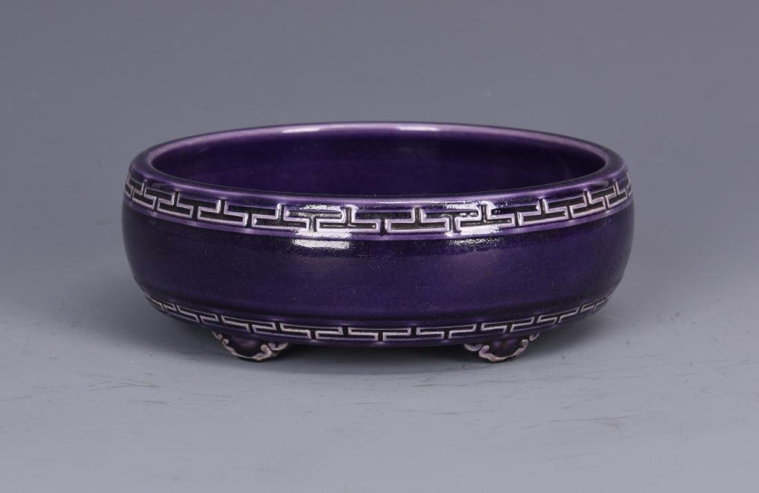 A PURPLE GLAZED PORCELAIN WATER POT