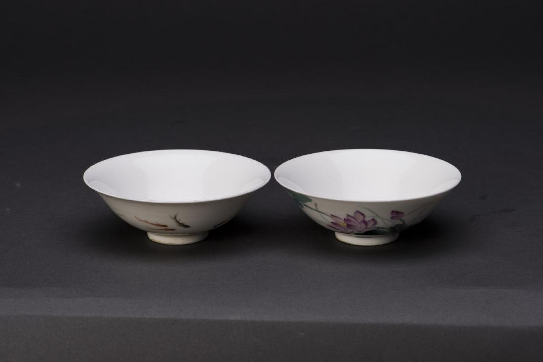 TWO FAMILLE ROSE PORCELAIN SMALL DISHES